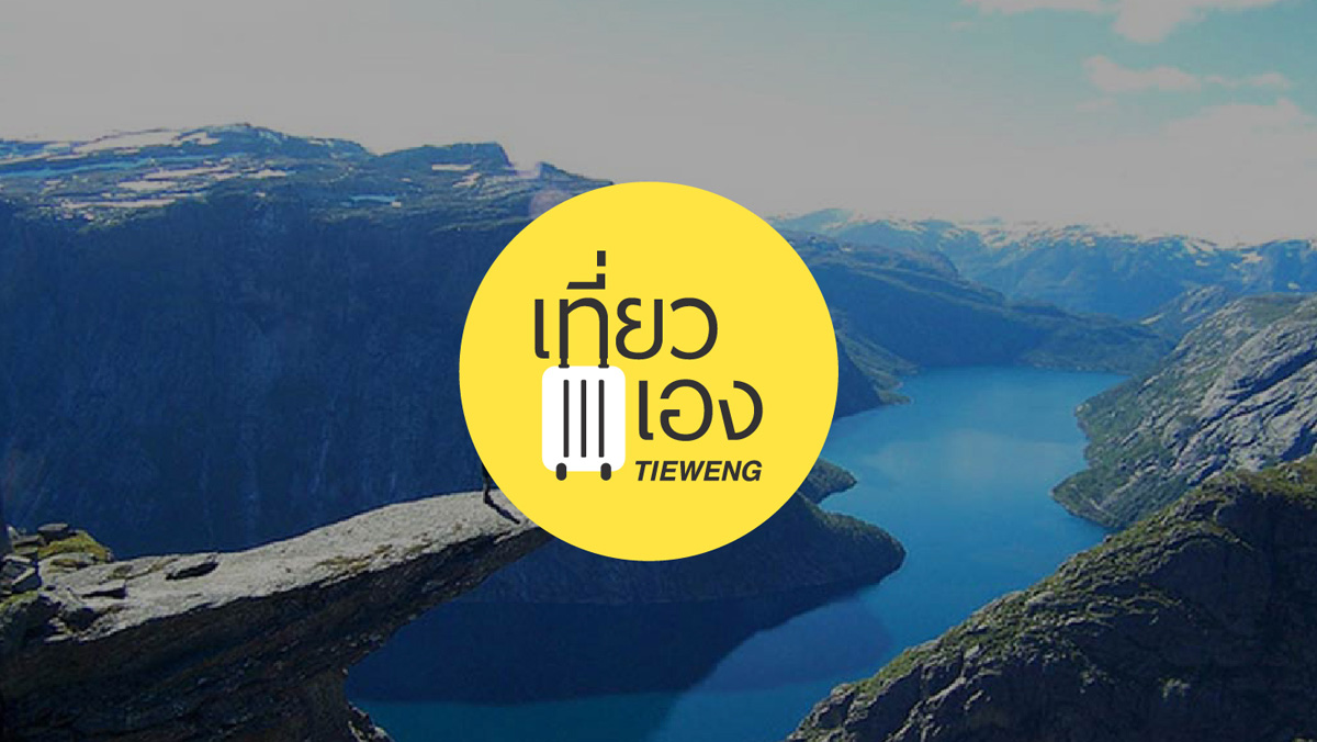 tieweng-fw